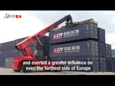 Intercontinental rail freight on track to boost China-EU